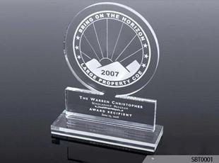 Scholarship Acrylic Award
