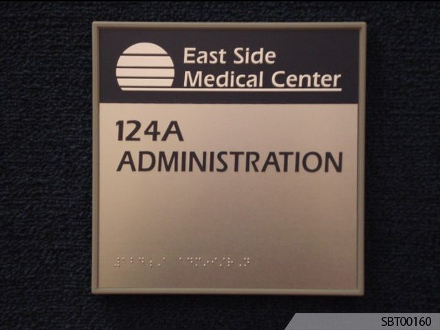 Hospital Custom ADA Sign