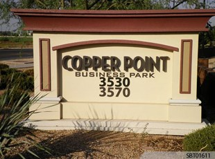 Copper Point Custom Monument Sign