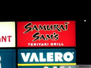 Samurai Sams Outdoor Custom Lightbox