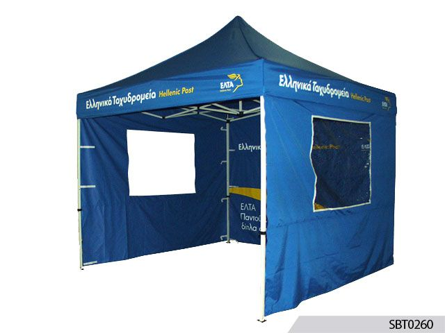 ... Pop-up Tent  sc 1 st  Signs By Tomorrow & Custom Tents Pop-ups u0026 Inflatables | Signs By Tomorrow | Custom ...