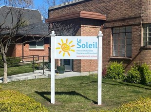 Le Soleil Front Yard Post and Panel Sign