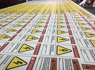 Labels & Inventory IDs | Hampton, VA
