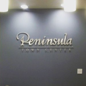3-Dimensional Lettering - Peninsula Town Center's Administrations Office, Hampton, VA