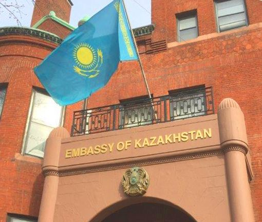 Rockville, DC Embassy of Kazakhstan, 3D Lettering