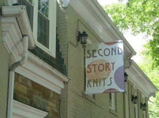 Second Story Kits Boulevard Banner in Bethesda MD