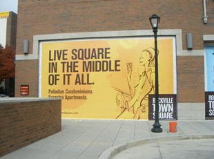 Large Format Wall Banner in Rockville Town Square