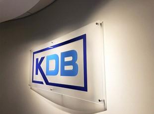 3D Lobby Logo