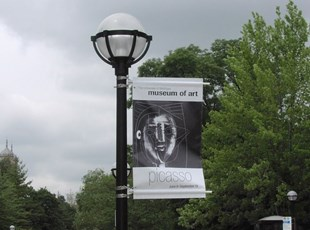 UofM Museum of Art Pole Banner