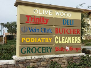 Olive Wood Monument Sign