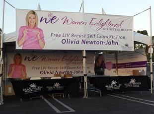 SWHC Outdoor Banner