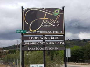 Post & Panel | Temecula Valley Wine Country | Entertainment | Temecula Wine Counry