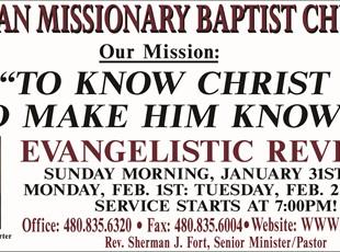Church Banner Sample