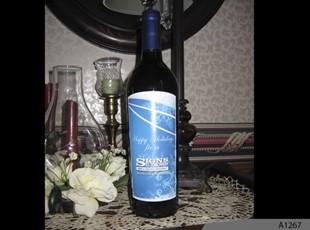 Custom Wine Bottle Label; nice for Give-Aways