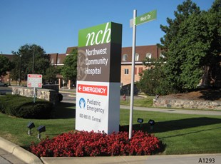 Refurbished Monument Sign with new NCH Logo, Arlington Heights, IL