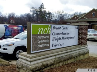 Illuminated Lightbox as Monument Sign for NCH, Arlington Heights, IL