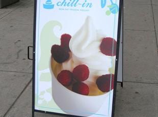 Frozen Yogurt A-Frame