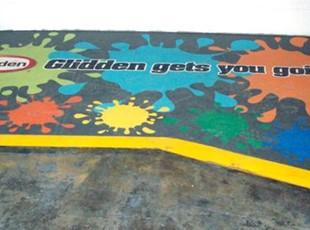 Glidden Paints!