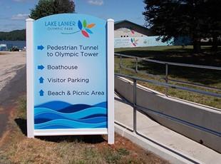 Lake Lanier Olympic Park directional signage
